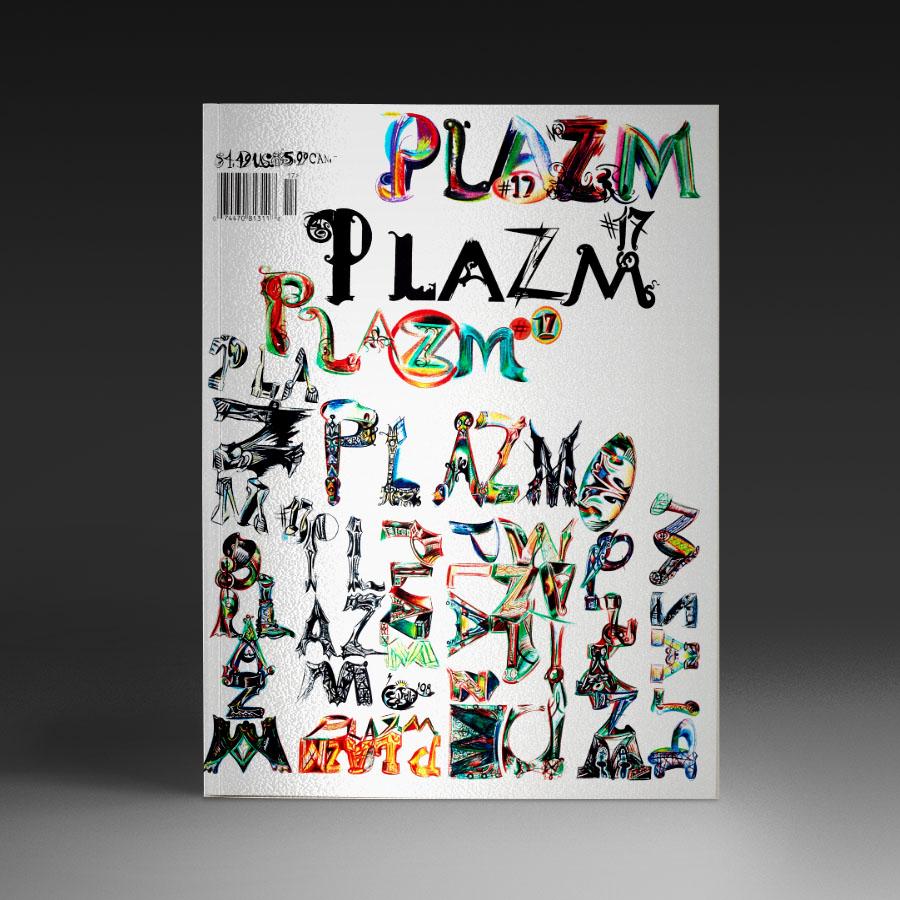 plazm-17