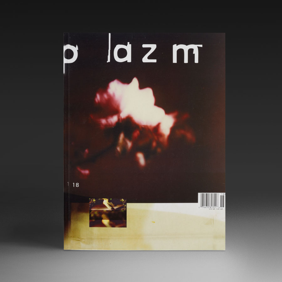 plazm-18